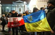В Варшаве активисты вышли на протест перед зданием посольства РФ