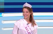 Мисс мира Александра Чичикова: Мне очень нравится белорусский язык