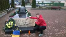 За солидарность с Украиной жителя Волковыска хотят посадить в тюрьму