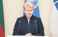 Даля Грибаускайте: В этом году Украина получит безвизовый режим с ЕС