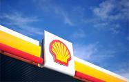 Shell запустила программу обратного выкупа акций на $25 миллиардов