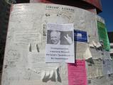 Солигорские активисты поздравили Николая Статкевича