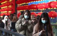 Власти Китая сообщили о почти 10 тысячах случаях заражения коронавирусом