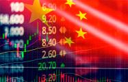 В Китае началась дефляция впервые за 11 лет