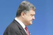 Порошенко подтвердил: Война в Украине закончилась