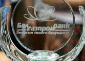 Украинский «Мотор» выиграл Кубок «Белгазпромбанка»