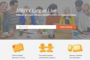 ABBYY запустила сервис для изучения языков и поиска переводчиков