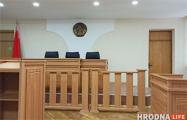 13 участников стачки подали в суд на «Гродно Азот»