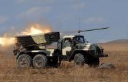 Bellingcat доказал использование «Градов» с территории РФ против Украины