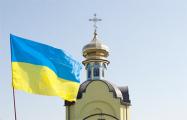 ПЦУ создала миссию по украинским политзаключенным
