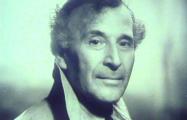 ФБР нашло картину Шагала, украденную почти 30 лет назад