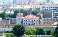 В СИЗО на Володарского умер экс-директор «Узденского райагросервиса»