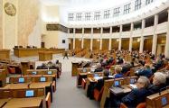 В «парламенте» Беларуси появится группа по взаимодействию с Конгрессом США