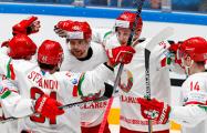 ЧМ-2017: Беларусь проиграла Франции в серии буллитов