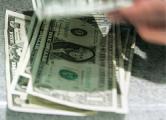 Минчанин принес доллары в банк и оказался в милиции