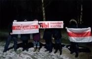 Жители Барановичей объявили народный трибунал