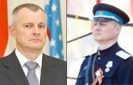 Дмитрий Бондаренко: НКВД-шные портянки не спрячешь под дорогим западным костюмом
