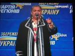 «Песняры» пели «Беловежскую пущу» на митинге за Януковича