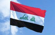 В Ираке вспыхнули массовые антиправительственные протесты
