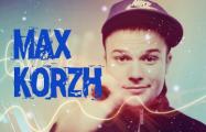 Минчанин записал белорусскоязычный кавер на песню Макса Коржа
