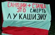 Белорусы вышли на вечерние протесты