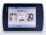 Qualcomm сократит производство цветной электронной бумаги