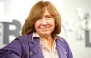 Власти запретили Светлане Алексиевич встретиться с земляками