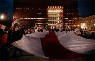 Белорусы Вроцлава ярко отпраздновали День Воли