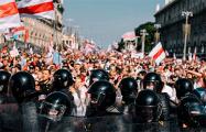 В Беларуси запустили проект, где будут фиксировать нарушения закона лукашенковскими карателями