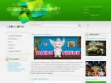 Google отберет у россиянина домен google-play-market.com