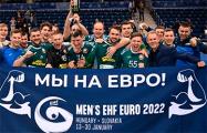 Стали известны соперники белорусских гандболистов на Евро-2022
