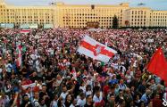 Беларусь, 18 августа, вечер (Онлайн)