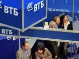 Белорусский банк ВТБ увеличил уставной капитал