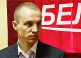 Задержан Дмитрий Дашкевич