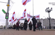 Минчане: Мы будем бороться за независимость