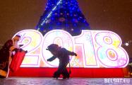 Фоторепортаж: как выглядит Минск в канун Рождества и Нового года