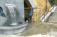 Фотофакт: В Могилеве протекла лестница с фонтаном за $2,3 миллиона