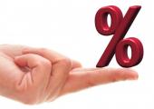 Нацбанк сохранил ставку рефинансирования на уровне 10 процентов