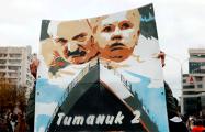 Муж гражданки Швейцарии – о ее аресте в Минске: Белорусский режим рухнет