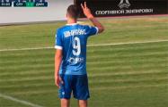 Евгений Шикавка, празднуя победный гол в ворота «Слуцка», показал знак виктори