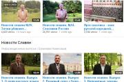 Лукашенковский пропагандист работает на российских фашистов