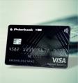 В Беларуси выпустили платиновую карточку для бизнеса