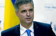 Глава МИД Украины: Особого статуса для Донбасса в Конституции не будет
