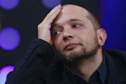 СМИ сообщили о лишении Демьяна Кудрявцева гражданства России