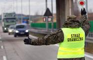 Польша готова усилить пограничный контроль