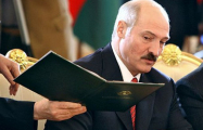 Лукашенко провел кадровые перестановки в Вооруженных Силах