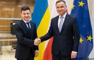 Зеленский и Дуда подписали Декларацию о европейской перспективе Украины