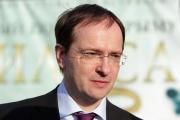 Российская делегация вернулась из Кишинева на рейсовом самолете