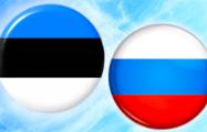 В МИД Эстонии рассказали, какие территории должна вернуть Россия