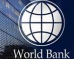 Всемирный банк может выделить $40 млн для развития лесного хозяйства Беларуси